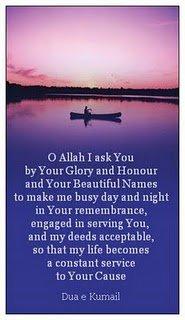 selamat menghayati doa kumail di malam jumaatini…