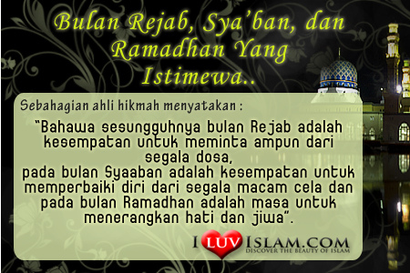 https://p2sttj.files.wordpress.com/2010/06/rejab-bulan-allah.jpg?w=611