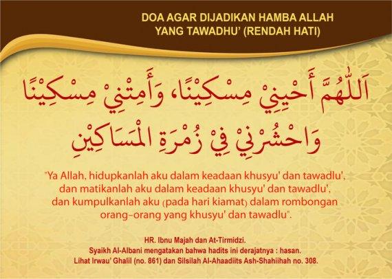 doa-tawadhu