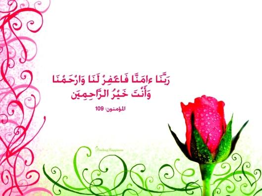 ` Wahai Tuhan kami, Kami telah beriman; oleh itu ampunkanlah dosa Kami serta berilah rahmat kepada kami, dan sememangnya Engkaulah jua sebaik-baik pemberi rahmat '.