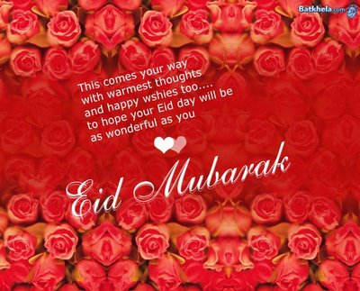 Eid-Mubarak-Greeting-Cards