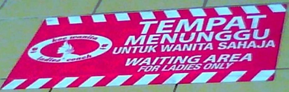 kawasan menunggu ladies only
