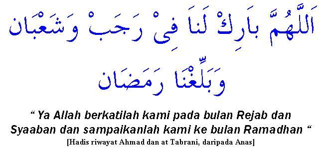 persediaan menghadapi ramadhan, perkara yang perlu dilakukan ketika ramadhan, doa bulan rejab