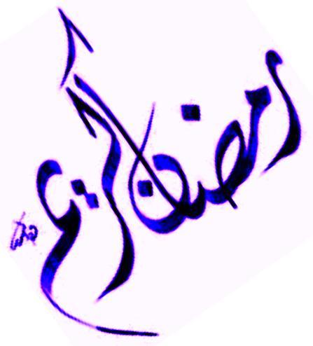 copy-ramadhan-kareem4.jpg