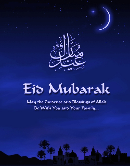eid_mubarak 1433h