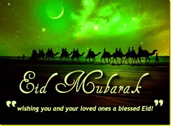 eid_mubarak3.jpg