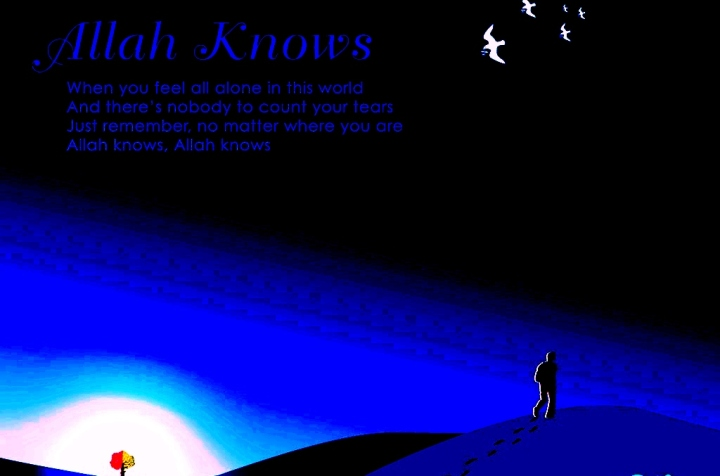 allah-knows.jpg