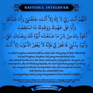 sayyidul_istighfar
